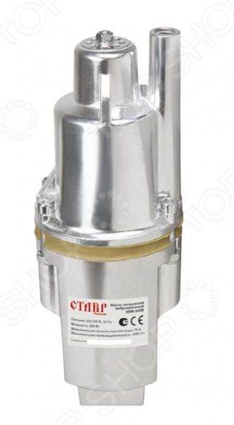 Насос погружной вибрационный СТАВР НПВ-300 В насос подъема кабины маз цена в украине