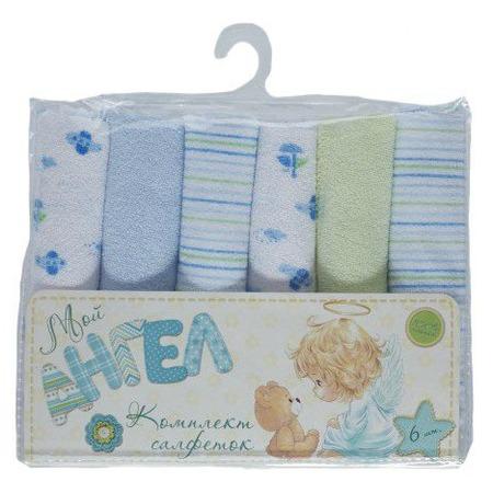 Купить Набор полотенец детский Непоседа «Мой ангел»