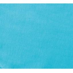 фото Набор из 2-х наволочек ТексДизайн с клапаном. Цвет: голубой. Размер наволочки: 50х70 см — 2 шт