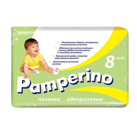 Купить Пеленки детские Pamperino