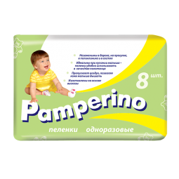 фото Пеленки детские Pamperino