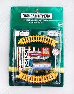Набор железной дороги игрушечный Голубая стрела 87176. В ассортименте набор железной дороги на радиоуправлении голубая стрела классик 87186