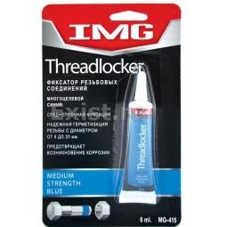 Купить Фиксатор резьбовых соединений многоцелевой IMG MG-415