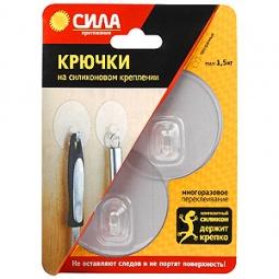 Купить Набор крючков на силиконовом креплении Сила SH68-R2TR