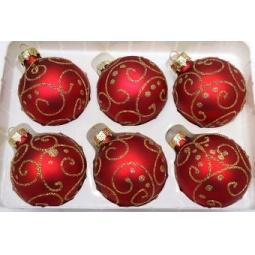 Купить Набор новогодних шаров Новогодняя сказка 971960