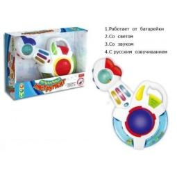 Купить Гитара игрушечная Zhorya Х75258