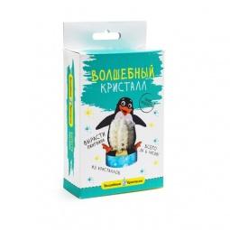 фото Набор для выращивания Волшебные кристаллы «Пингвин»