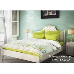 фото Комплект постельного белья Волшебная ночь «Французское утро». 1,5-спальный. Размер наволочки: 70х70 см — 2 шт, 40х40 см. Тип ткани: сатин-роял