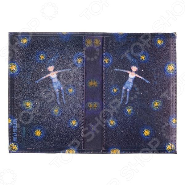 Обложка для паспорта двухсторонняя Mitya Veselkov «Девочка звездной ночью» обложка для паспорта mitya veselkov ежик ночью