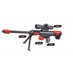фото Набор оружия игрушечный Zhorya Х76114