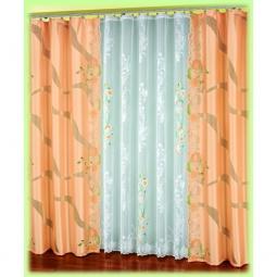 Купить Комплект штор Haft 54040-250