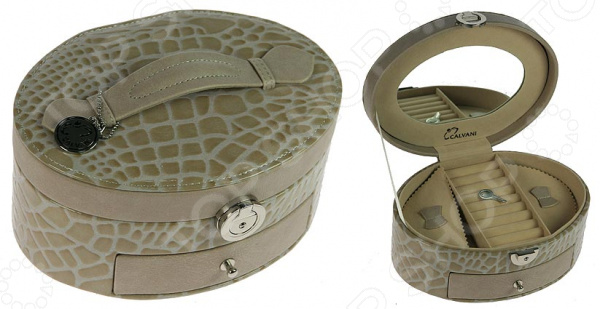Шкатулка для ювелирных украшений Calvani 83351Шкатулки<br>Шкатулка Calvani 83351 это изящный, модный и очень яркий элемент интерьера. Ее можно использовать для хранения ювелирных украшений, бижутерии, драгоценностей или просто мелких вещей все нужное всегда будет под рукой. Оснащенную центральным замком, выдвижным ящичком и встроенным зеркалом модель, можно разместить на окне, журнальном столике или прикроватной тумбочке. Элегантная форма и классическая цветовая гамма изделия придадут любому помещению еще большей гармонии, эмоциональной наполненности и добавят нотку романтичности. Более того, дизайн шкатулки позволяет использовать ее как самостоятельный элемент декора. Шкатулка Calvani 83351 является прекрасным подарком для ваших любимых, родных и близких. Правила ухода: регулярно удалять пыль сухой, мягкой тканью.<br>