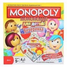 фото Настольная игра Hasbro Монополия для детей. Вечеринка