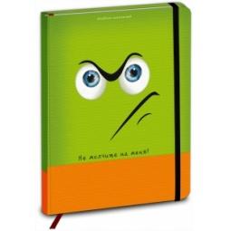 фото Дневник школьный Проф-Пресс «Зеленый смайлик»