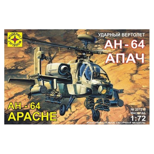 фото Сборная модель вертолета Моделист «Апач» АН-64А