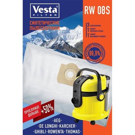 Купить Мешки для пыли Vesta RW 08 S