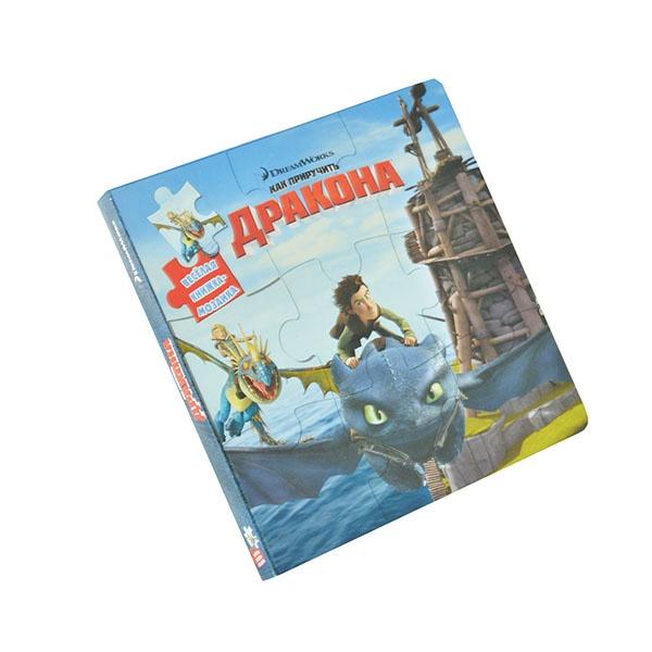 Драконы. Всадники ОлухаКнижки-пазлы<br>Эта удивительная книжка-мозаика расскажет тебе о веселых приключениях любимых героев! Читай сказку, рассматривай яркие красочные иллюстрации, разбирай и вновь складывай картинки в специальных окошках! Это совсем не сложно! Для детей старшего дошкольного возраста.<br>