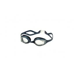 Купить Очки для плавания Atemi N8400