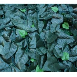 Купить Изгородь декоративная Garden Deco Береза с вплетением молодых листков