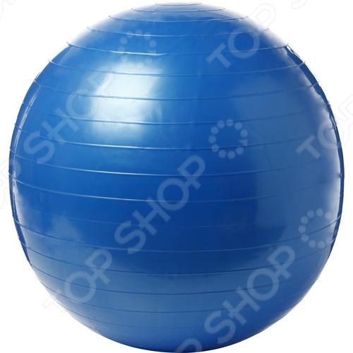 Мяч гимнастический Body Sculpture ВВ-001РР-30 батут body sculpture r 1266 40 дюймов