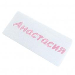 фото Полотенце подарочное с вышивкой TAC Анастасия. Цвет: белый