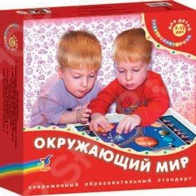 Игрушка развивающая Дрофа «Электровикторина. Окружающий мир»