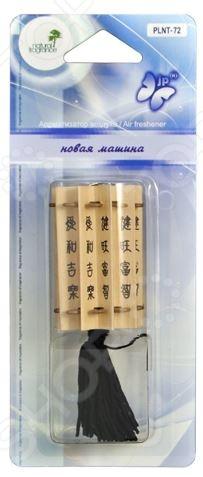 Ароматизатор FKVJP «Китайский фонарик» лазерный фонарик в самаре