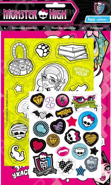 Monster High. Набор наклеекКнижки с наклейками<br>Набор 3 в 1! Ребенок может раскрашивать картинки, украшать наклейками свою комнату или тетради и создавать наклейки самостоятельно - раскрашивать черно-белые наклейки. Набор содержит 3 листа наклеек - лист блестящих наклеек 120х145 мм , лист наклеек для раскрашивания 150х212мм и лист раскрасок 185х256мм . Упаковка: пакет с хедером. Каждый лист наклеек в индивидуальном пакете.<br>