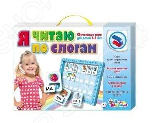 Игра обучающая Десятое королевство «Я читаю по слогам» шпаргалки для мамы обучающая игра английские стихи