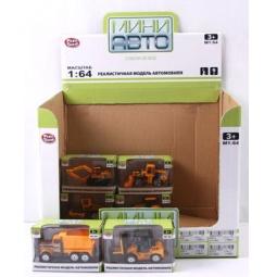 фото Машинка игрушечная PlaySmart «Строительная техника» Р41155. В ассортименте