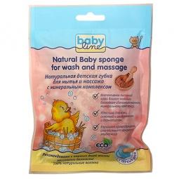 Купить Губка детская для мытья и массажа Babyline ЯВ095187. В ассортименте