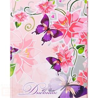 Купить Дневник школьный Ульяновский Дом печати Д-091