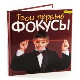 Купить Набор для фокусов Новый формат 36857