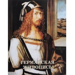 фото Германская живопись. XV-XVI
