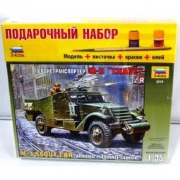 Купить Подарочный набор Звезда БТР М3 «Скаут»