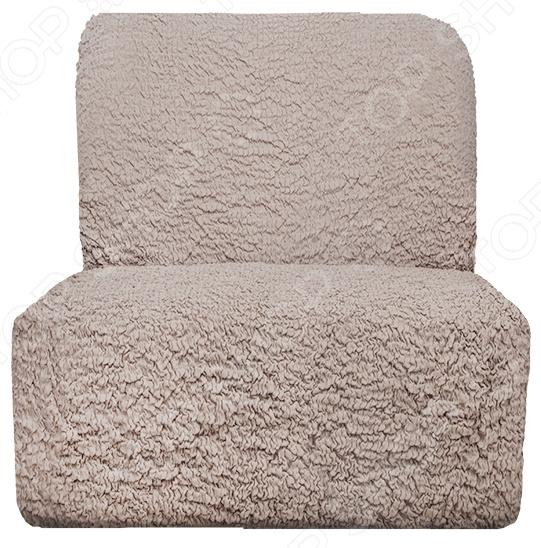 Натяжной чехол на кресло без подлокотников «Модерн. Какао»Чехлы на кресла<br>Натяжной чехол на кресло без подлокотников Модерн. Какао подарит вторую жизнь старому креслу. Вам надоело однообразие, хотите обновить приевшийся интерьер Совсем не обязательно для этого покупать новую мебель, ведь сегодня можно легко подобрать красивый чехол из богатого ассортимента. При этом изделие выполняет не только эстетическую функцию, но и защитную: от случайных пятен, царапин, протирания и шерсти животных.  Однако чехол окажется полезен и в другой ситуации. Допустим, вы сделали ремонт в комнате, и старое кресло уже не вписывается по стилю в интерьер помещения. Не беда! Просто подберите подходящий чехол и готово. Он без особого труда надевается на кресла практически любого типа и также легко снимается. Изделие сшито из приятной на ощупь ткани, обладающей следующими свойствами:  прочность и износостойкость;  хорошая растяжимость благодаря эластичным нитям в составе ткани;  устойчивость к деформации даже после стирки ;  долго сохраняет свой оригинальный цвет.  Материал не требует особого ухода. Допускается ручная или машинная стирка при температуре от 30 до 40 C без применения отбеливающих средств. Одежда для вашей мебели Способов обновить старую мебель не так много. Чаще всего приходится ее выбрасывать, отвозить на дачу или мириться с потертостями и поблекшими цветами. Особенно обидно избавляться от мебели, когда она сделана добротно, но обивка подвела. Эту проблему решают съемные чехлы для мебели, быстро набирающие популярность в России.  Незаменимы чехлы для мебели в домах с маленькими детьми и домашними животными, в гостиных, где устраиваются застолья и посиделки, в интерьерах офисов. В съемных квартирах они помогут сохранить чистоту и гигиеничность. Но все-таки главное их предназначение это эстетическое обновление интерьера. Узнайте больше о плюсах приобретения еврочехлов:  Дизайн еврочехлов исполнен в русле самых свежих трендов рынка интерьерного текстиля. В линейке еврочехлов в