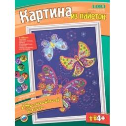 Купить Картина из пайеток Lori «Танец бабочек»