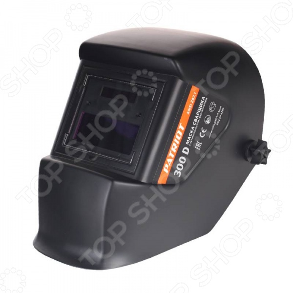 Маска для сварки Patriot Patriot 300D patriot power 300d