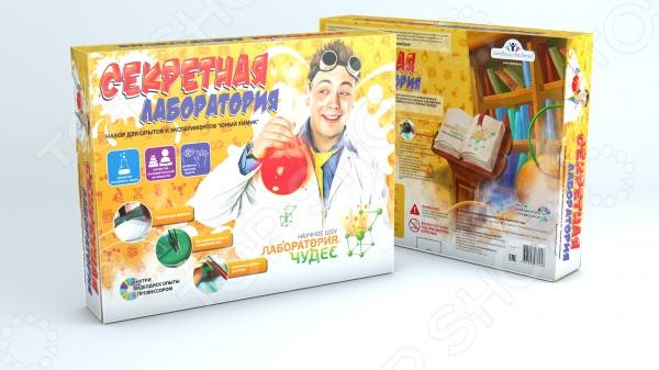 Набор для опытов и экспериментов Инновации для детей «Секретная лаборатория» инновации для детей набор мыльная мастерская джунгли