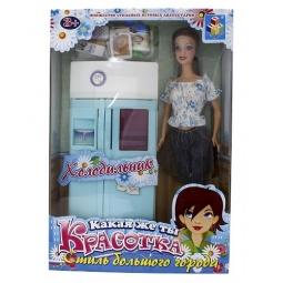 Купить Набор мебели с куклой 1 TOY «Холодильник»
