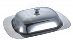 Масленка Rosenberg 7941 это удобный вариант для хранения сливочного масла, который пригодится на любой кухне. Модель изготовлена из нержавеющей стали, отличается повышенной износостойкостью и легкостью мытья. Хранение масла теперь будет удобным, а такую масленку можно легко поставить на стол и она отлично впишется в интерьер. Следует отметить, что хранение масла в такой масленке позволяет избежать высыхания краев и примесей запахов от других продуктов в холодильнике, при этом, сохраняя первоначальный сливочный вкус.
