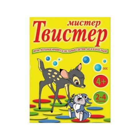 Купить Напольная игра БЭМБИ «Мистер-Твистер»