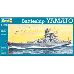 Купить Сборная модель линкора Revell Yamato