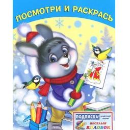 Купить Зайчик-Дед Мороз