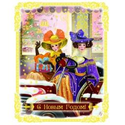 фото Пленка декоративная для окна Феникс-Презент 34323 «Дамы»
