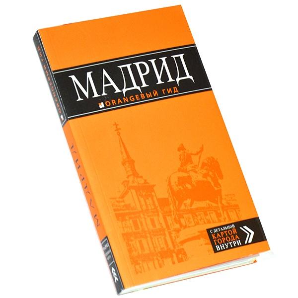 Европа Эксмо 978-5-699-80122-0 книги по кинофильмам эксмо 978 5 699 72629 5