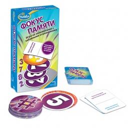 Купить Игра настольная Thinkfun «Фокус памяти»