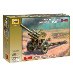 Купить Сборная модель Звезда 20912 «Советская 122-мм дивизионная гаубица М-30»