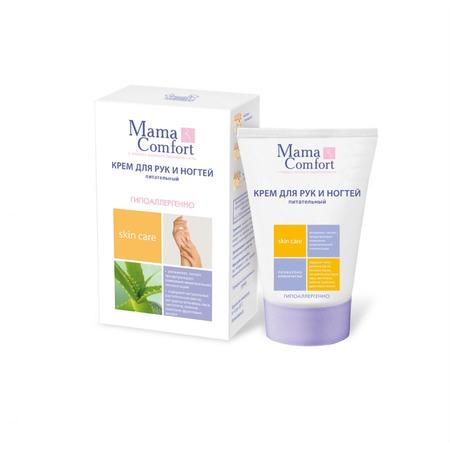 Купить Крем питательный для рук и ногтей Mama Comfort 0291-1
