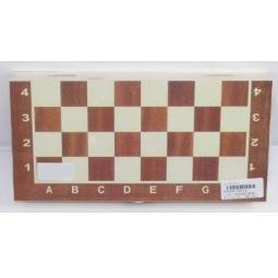 фото Шахматы классические Shantou Gepai B001S